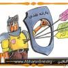 آخرین یارانه نقدی دولت احمدینژاد شنبه واریز میشود