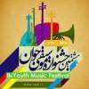دو هنرمند جوان ابهری به مرحله نهایی هشتمین جشنواره موسیقی جوان کشور راه یافتند
