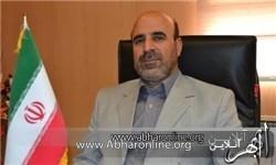 خبرگزاری فارس: مردم شهرستان ابهر آماده خلق حماسهای دیگر هستند