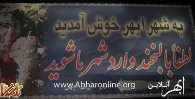 http://AbharOnline.org/wp-content/uploads/2013/05/251.jpg
