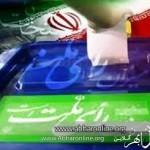 پیشبینی 273 صندوق رای در شهرستان ابهر