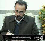 http://AbharOnline.org/wp-content/uploads/2013/05/valiborji.jpg
