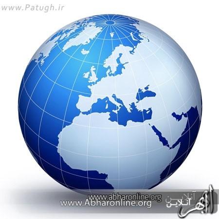 http://AbharOnline.org/wp-content/uploads/2013/05/world.jpg
