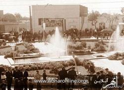 میدان شهرداری ابهر