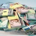 جدول مقایسهای میزان حقوق در 11 کشور/ هر کارگر ایرانی چند دلار درآمد دارد؟
