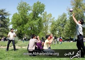 http://AbharOnline.org/wp-content/uploads/2013/06/n00401258-b1.jpg