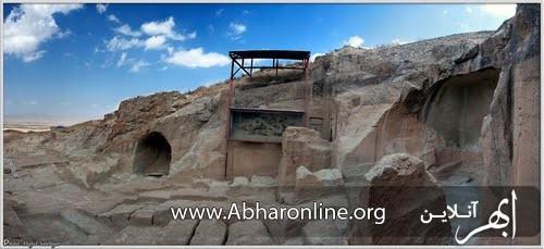 http://AbharOnline.org/wp-content/uploads/2013/07/051036569-41033643.jpg