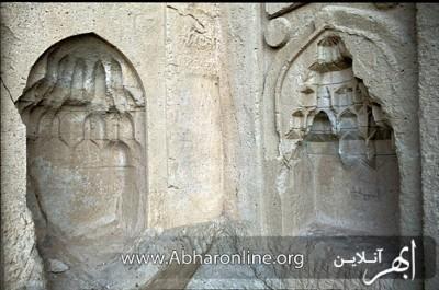 http://AbharOnline.org/wp-content/uploads/2013/07/10001.jpg
