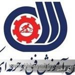 مسئول المپیاد جهانی فنی و حرفهای استان زنجان خبر داد؛ راهیابی 163 کارآموز به مرحله استانی المپیاد جهانی مهارت