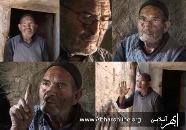 پیرمرد کر و لال تنها سکنه یک روستا