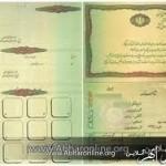 محمدی: ثبت 100 درصدی ولادت و وفات در مهلت قانونی در شهرستان ابهر
