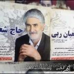 بازشماری آرای شورای شهر ابهر برای اولین بار در تاریخ انتخابات شهرستان