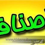 در مرداد ماه، 819 فقره تخلف از واحدهای صنفی مختلف استان زنجان کشف شد