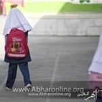 مدارس ابهر برای پذیرایی از دانشآموزان آماده اند