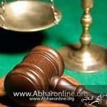 کاهش طلاق در ابهر