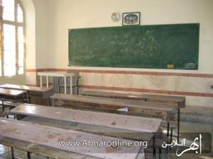 کلاس درس1