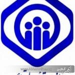 بیش از 50 درصد جمعیت استان زنجان تحت پوشش تامین اجتماعی هستند