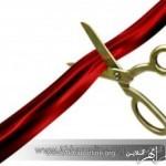 بهره برداری از 114 پروژه در بخش کشاورزی استان زنجان
