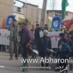 راهپیمایی روز 22 بهمن  شریف آباد ابهر