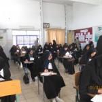برگزاری سیزدهمین آزمون سراسری قرآن و عترت همزمان با سراسر کشور در ابهر