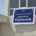 افتتاح پایگاه سلامت شماره 1 شریف آباد همزمان با افتتاح 3 پایگاه دیگر در شهر ابهر
