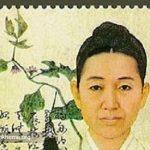 سریال شین سایمدانگ