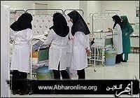 http://AbharOnline.org/wp-content/uploads/2013/05/IMG16170849.jpg