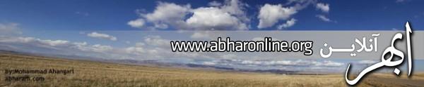 http://AbharOnline.org/wp-content/uploads/2013/05/phoca_thumb_l_abhar3010.jpg