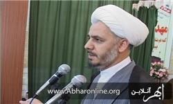 خبرگزاری فارس: کاندیداها از بداخلاقی پرهیز کنند/ اشتغال و ازدواج مشکل اساسی جوانان