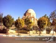 http://AbharOnline.org/wp-content/uploads/2013/06/179958590878712369399576701966215963.jpg