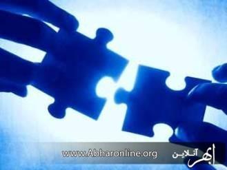 http://AbharOnline.org/wp-content/uploads/2013/06/IMG12165781.jpg