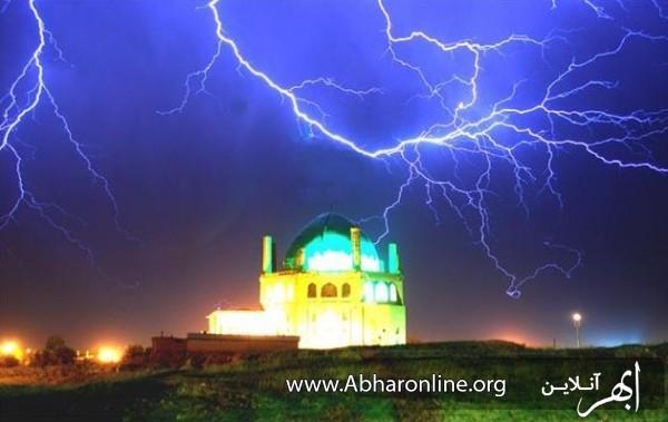 http://AbharOnline.org/wp-content/uploads/2013/06/dome_4_.jpg