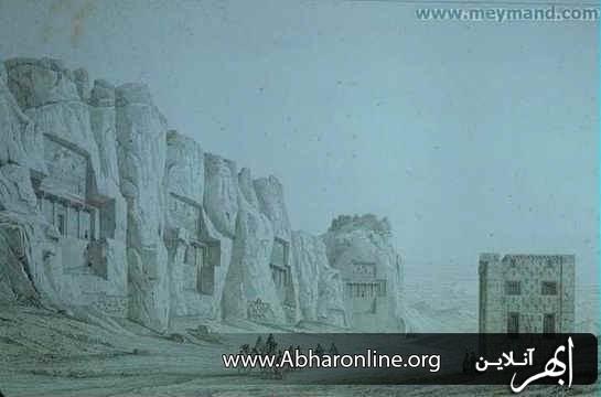 http://AbharOnline.org/wp-content/uploads/2013/06/gour3.jpg