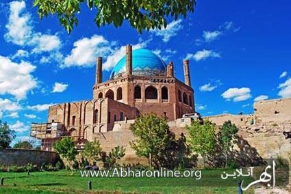 http://AbharOnline.org/wp-content/uploads/2013/06/solataniye.jpg