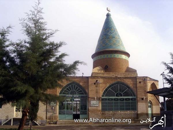 http://AbharOnline.org/wp-content/uploads/2013/08/abhar-zeidolkabir3.jpg