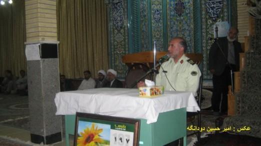 940323 مسجد  (4)